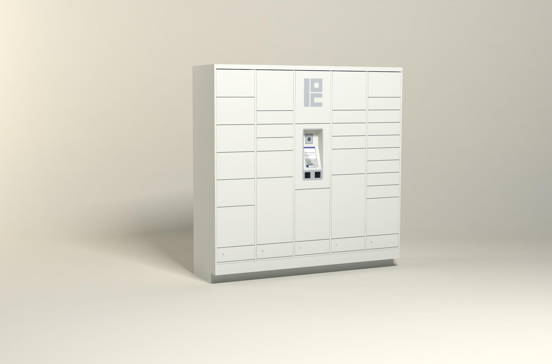 75 Unit - 26 Total Openings - Steel Smart Locker