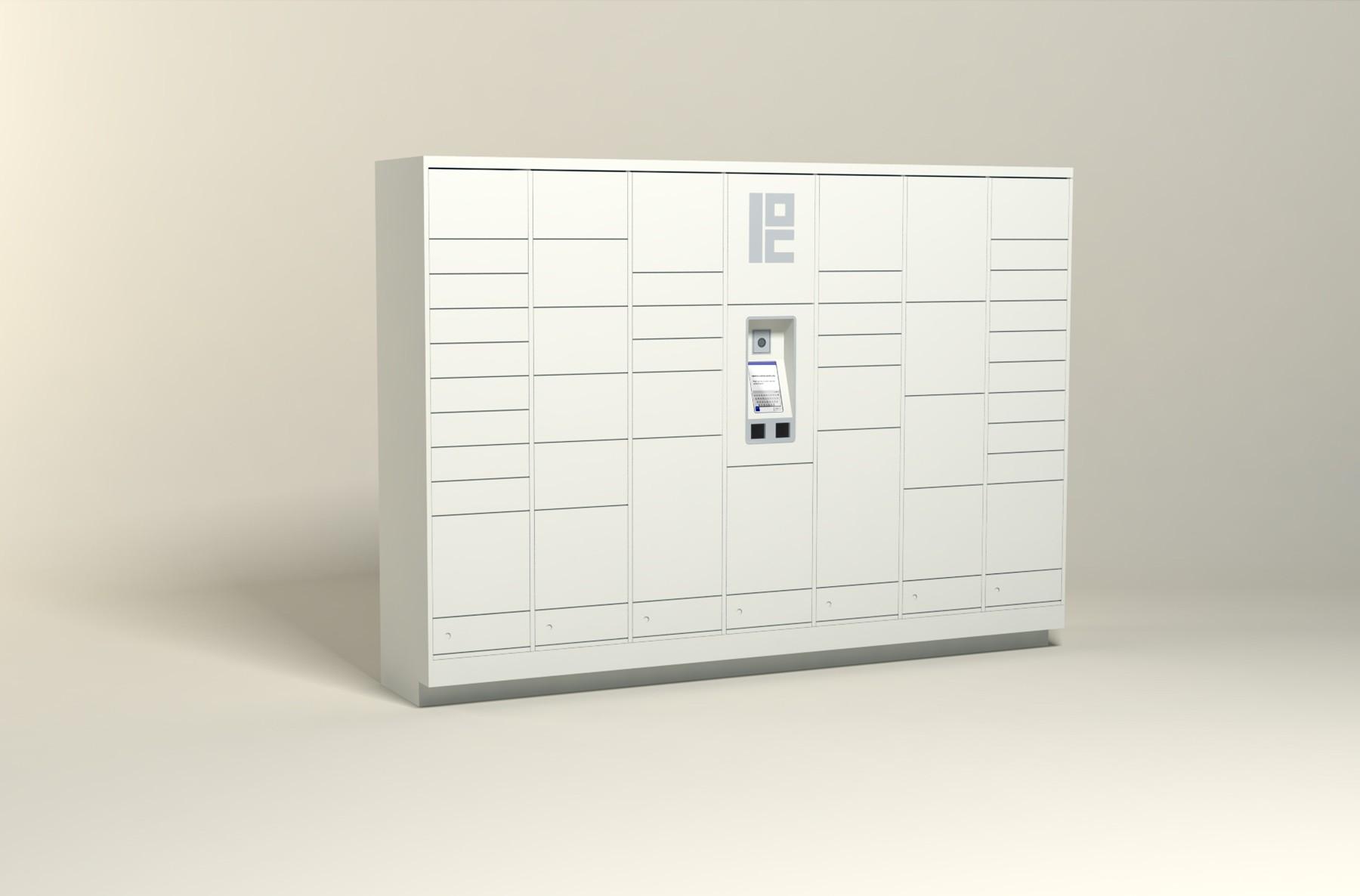 125 Unit - 44 Total Openings - Steel Smart Locker