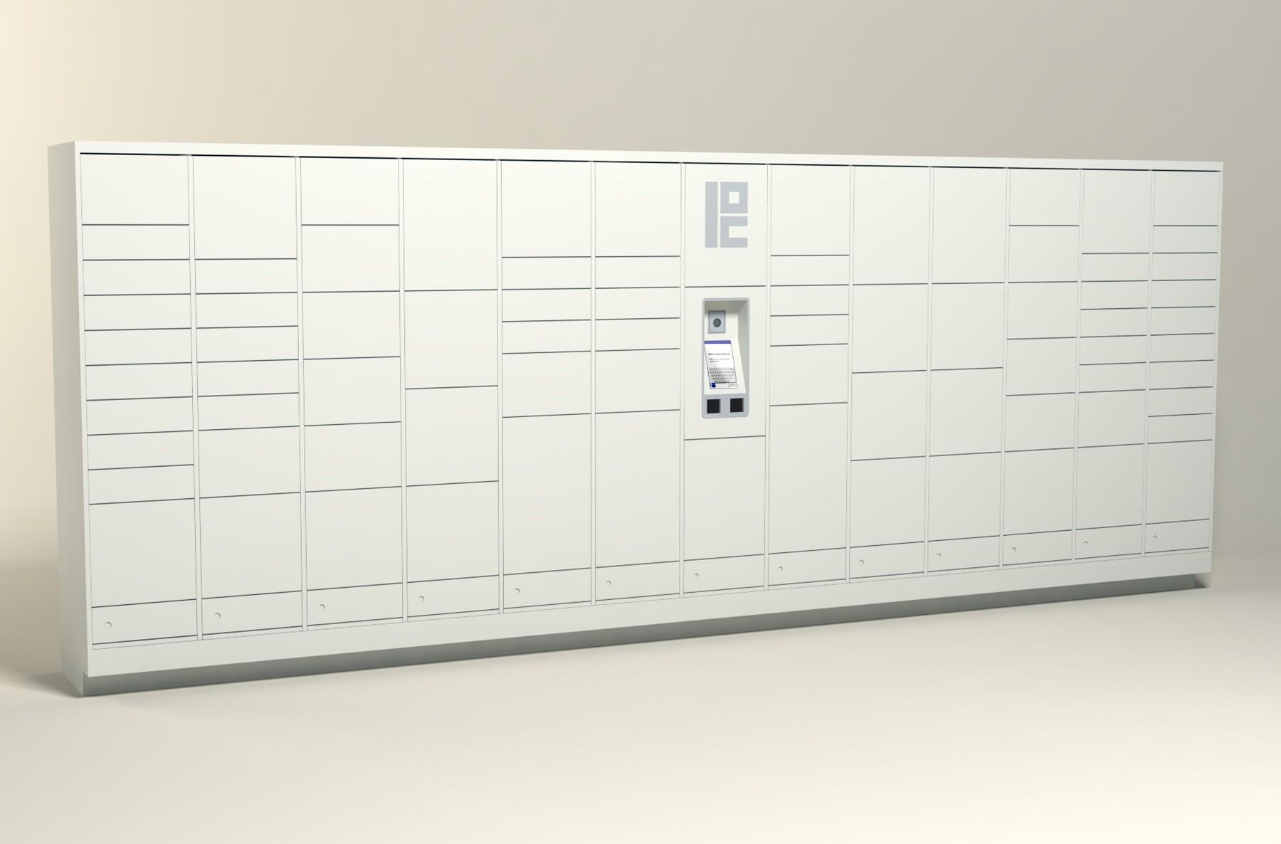 275 Unit - 80 Total Openings - Steel Smart Locker
