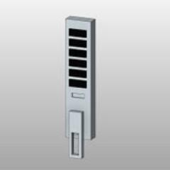 Long Rectangular Electronic Lock With Standard Keypad Small